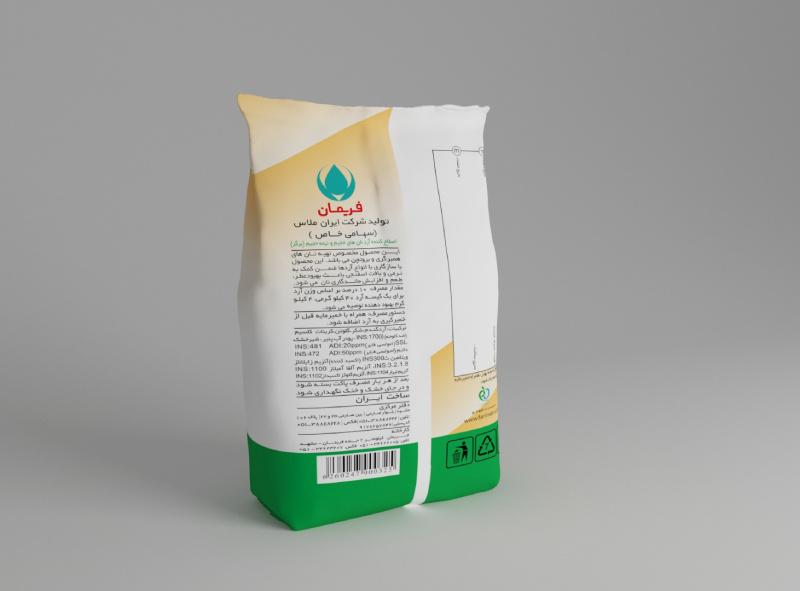 بهبود دهنده نان برگر ۵۰۰ گرمی